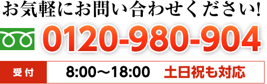 0548-23-4238